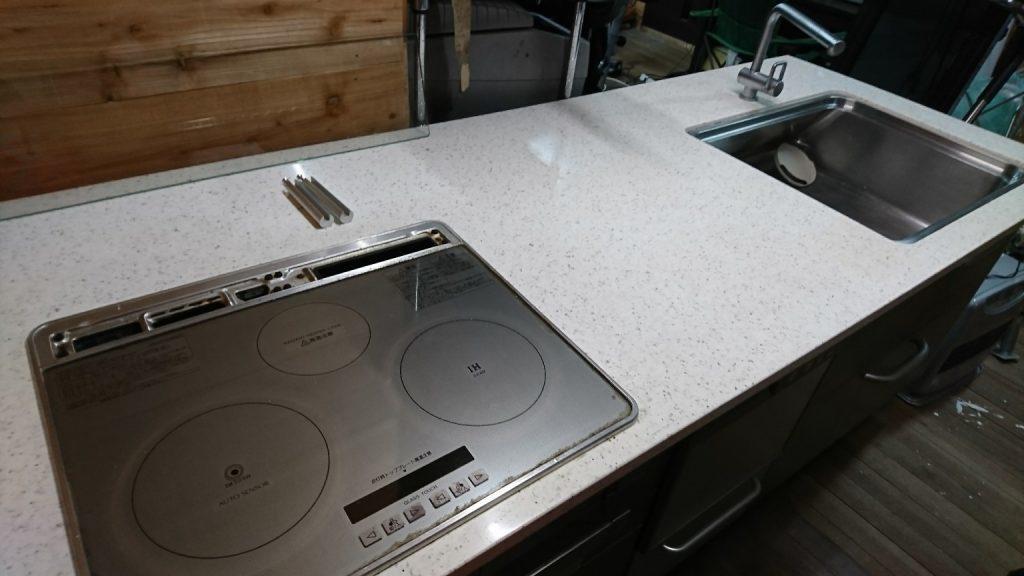 中古 IHシステムキッチン 格安お届けも TOYO KITCHEN/トーヨーキッチン クリナップクリンレディI型2550