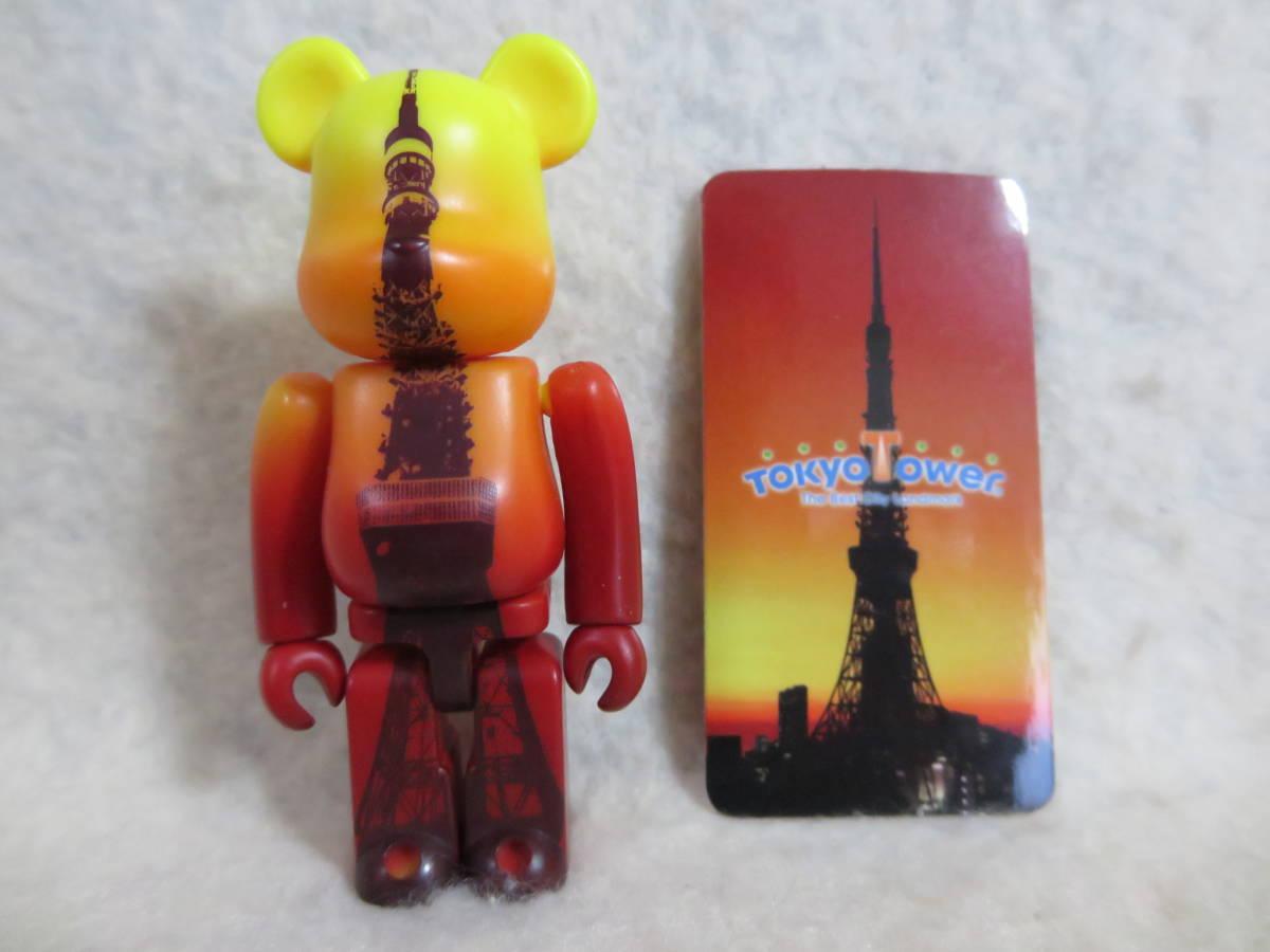 ●ベアブリック★東京タワー★シリーズ25 パターン●開封済 カード付き_画像1