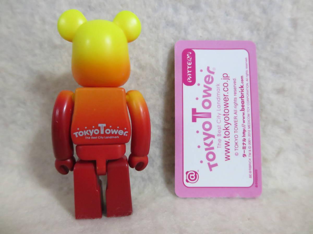 ●ベアブリック★東京タワー★シリーズ25 パターン●開封済 カード付き_画像2