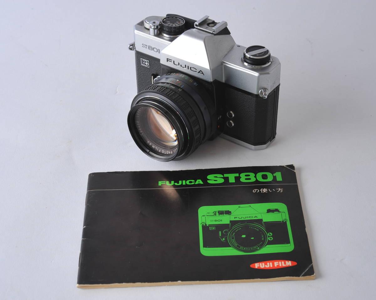 フジカ FUJICA ST801 FUJINON 1.4/50 ボディー、レンズセット ジャンク_画像10
