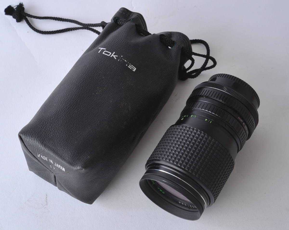 キャノン Canon A-1 ボディー、レンズ 3本セット 35/2、35-105 3.5-4.3、35/2.5_画像6