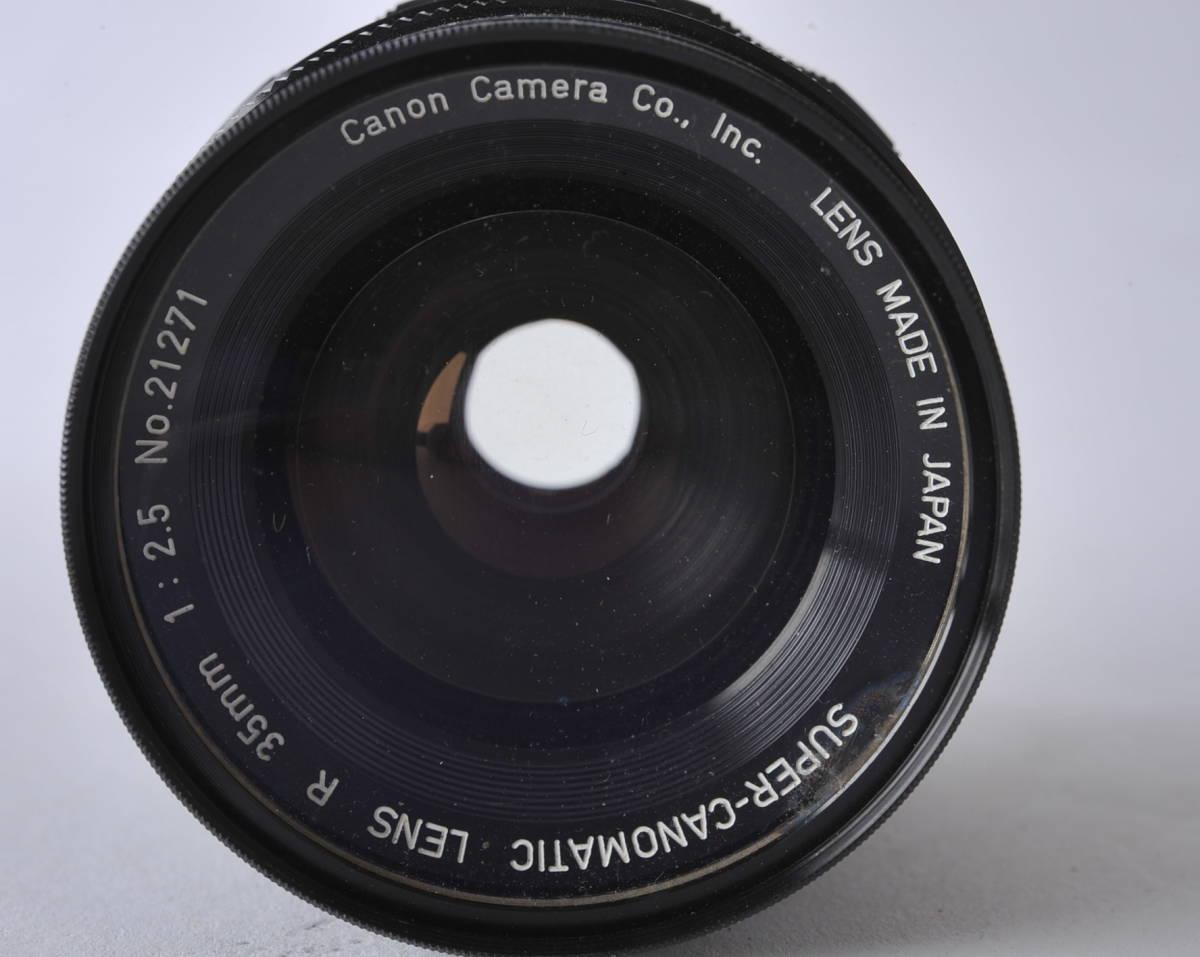キャノン Canon A-1 ボディー、レンズ 3本セット 35/2、35-105 3.5-4.3、35/2.5_画像9