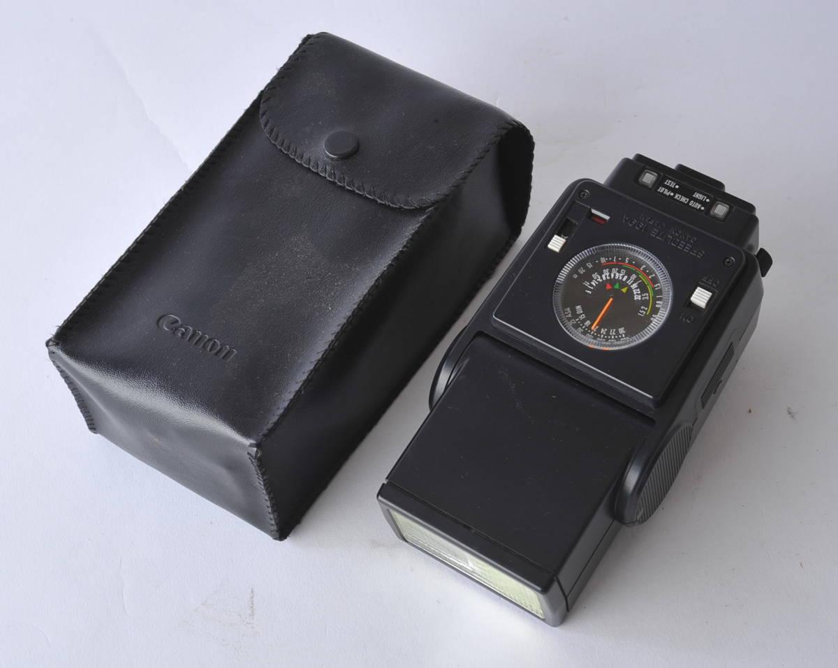 キャノン Canon A-1 ボディー、レンズ 3本セット 35/2、35-105 3.5-4.3、35/2.5_画像10