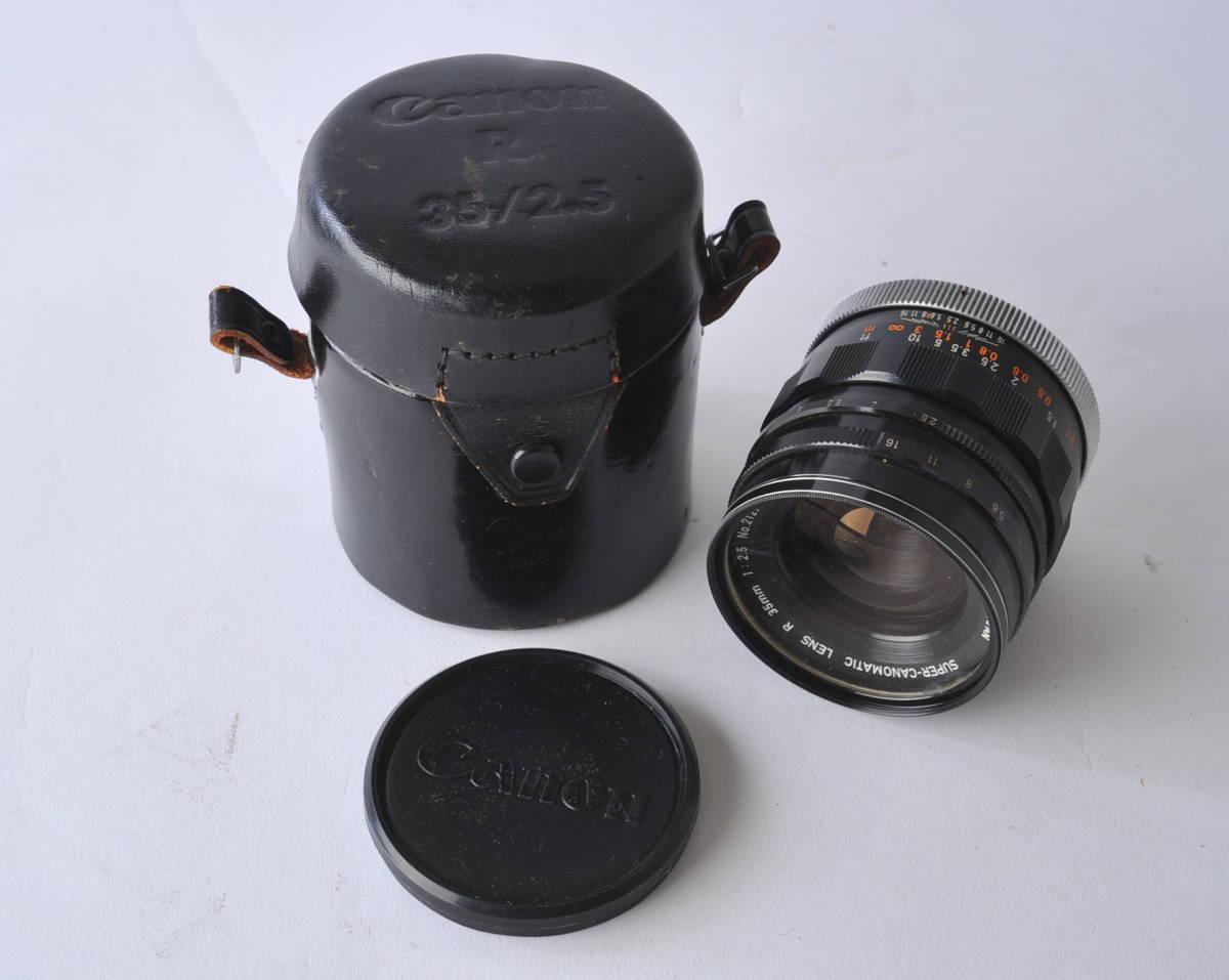 キャノン Canon A-1 ボディー、レンズ 3本セット 35/2、35-105 3.5-4.3、35/2.5_画像8