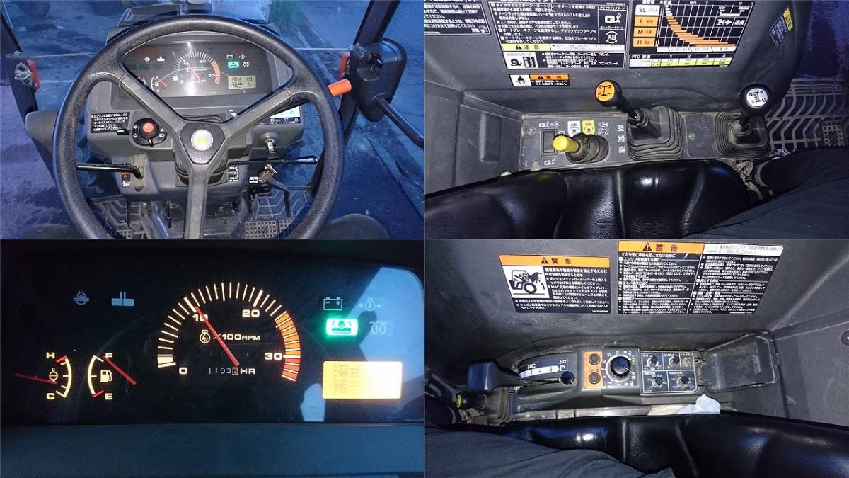 三菱 トラクター MT311 キャビ付き 実働品 売り切り_画像10