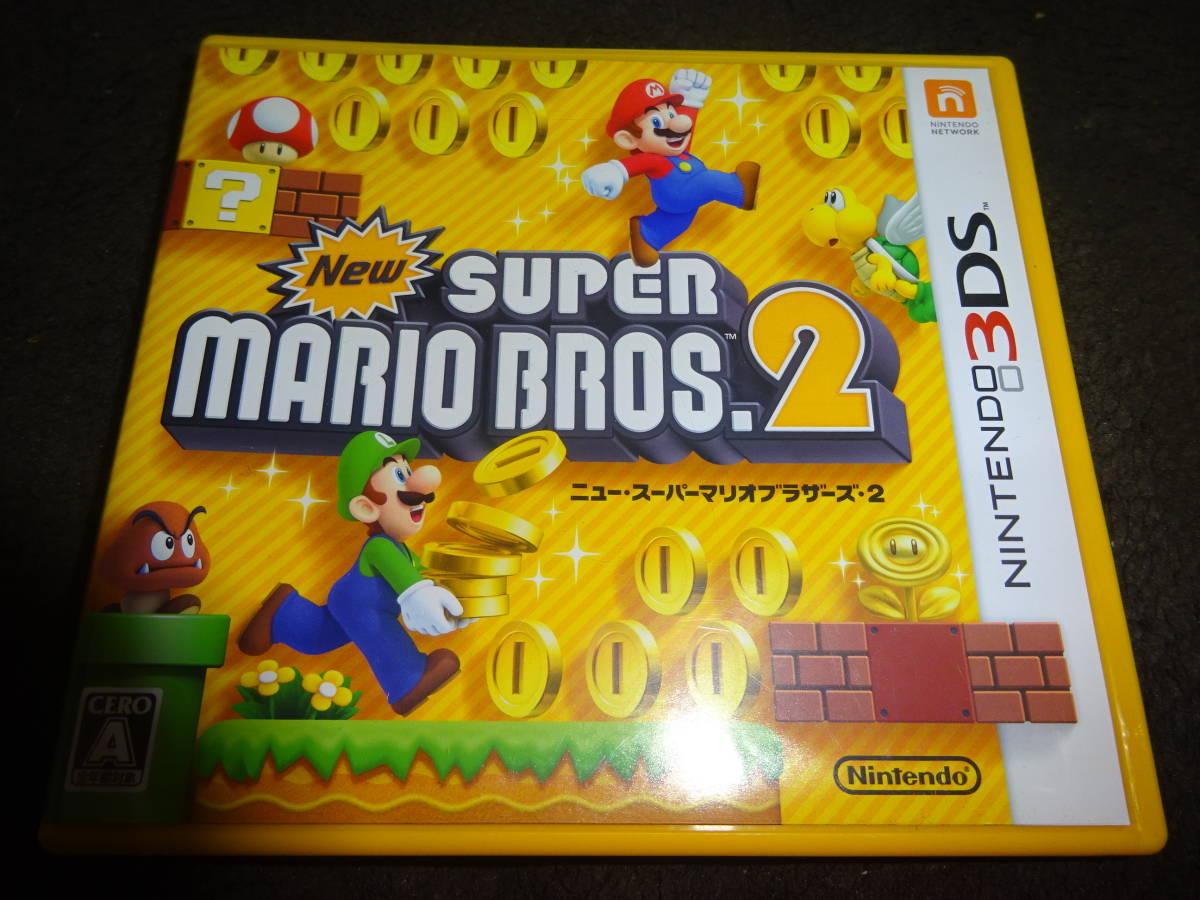 3DS Newマリオブラザーズ2 説明書無し 名作 ソフト (買管理:163)(5月24日)_画像1