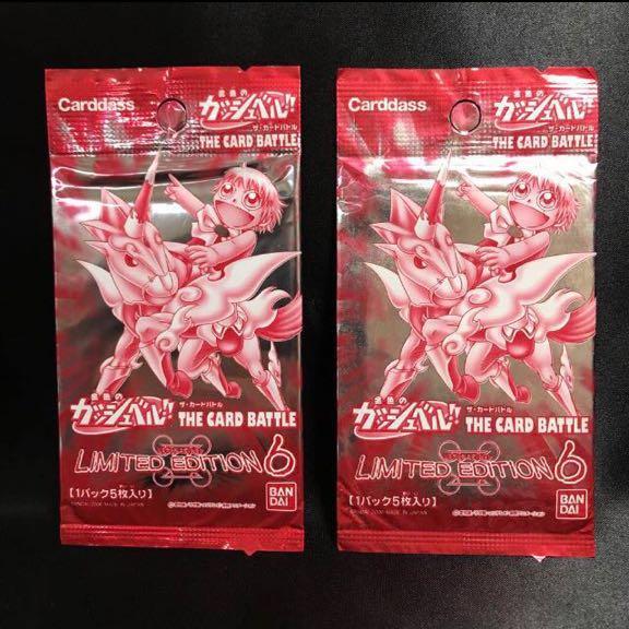 ●【送料無料】【2パックセット】金色のガッシュベル!! THE CARD BATTLE LIMITED EDITION6 ザ・カードバトル リミテッドエディション6_画像2