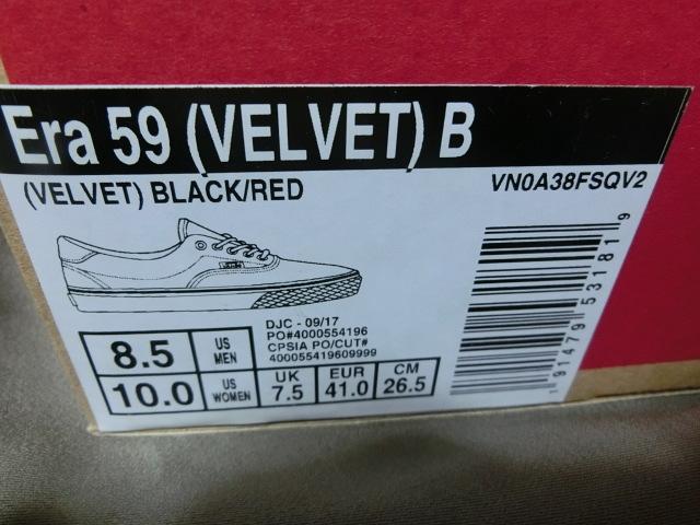 USA購入 激レア 海外限定 バンズ【Vans】ベルベッットレザー仕様 エラ 59【ERA 59】(VELVET)BLACK /RED 26.5㎝ 新品 未使用_画像10