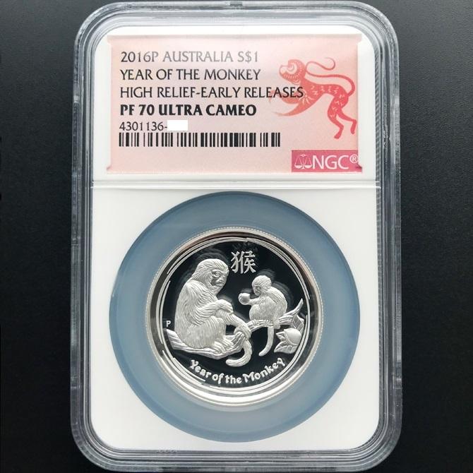 2016 オーストラリア ハイレリーフ 1オンス 銀貨 申年猿図 NGC PF 70 UC ER 最高鑑定_画像1