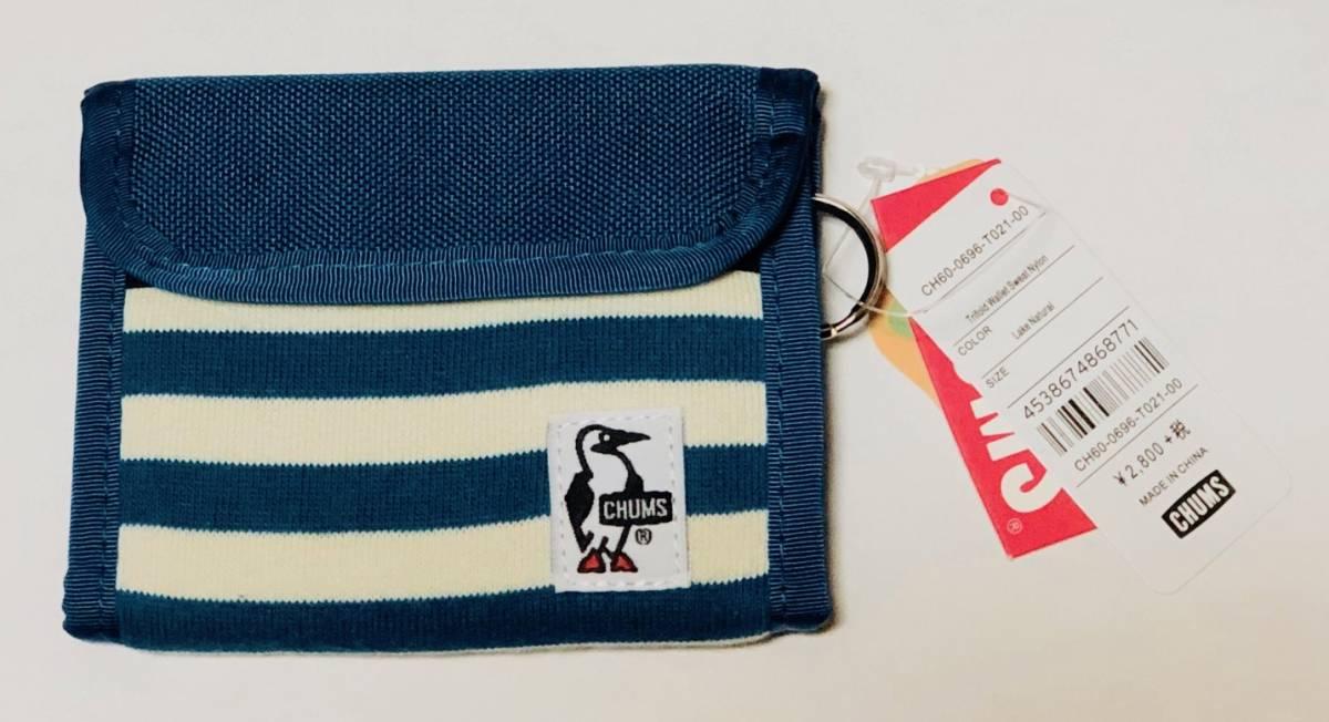 43147e4493be CHUMS チャムス トリフォルドウォレットスウェットナイロン 新品タグ付き 財布