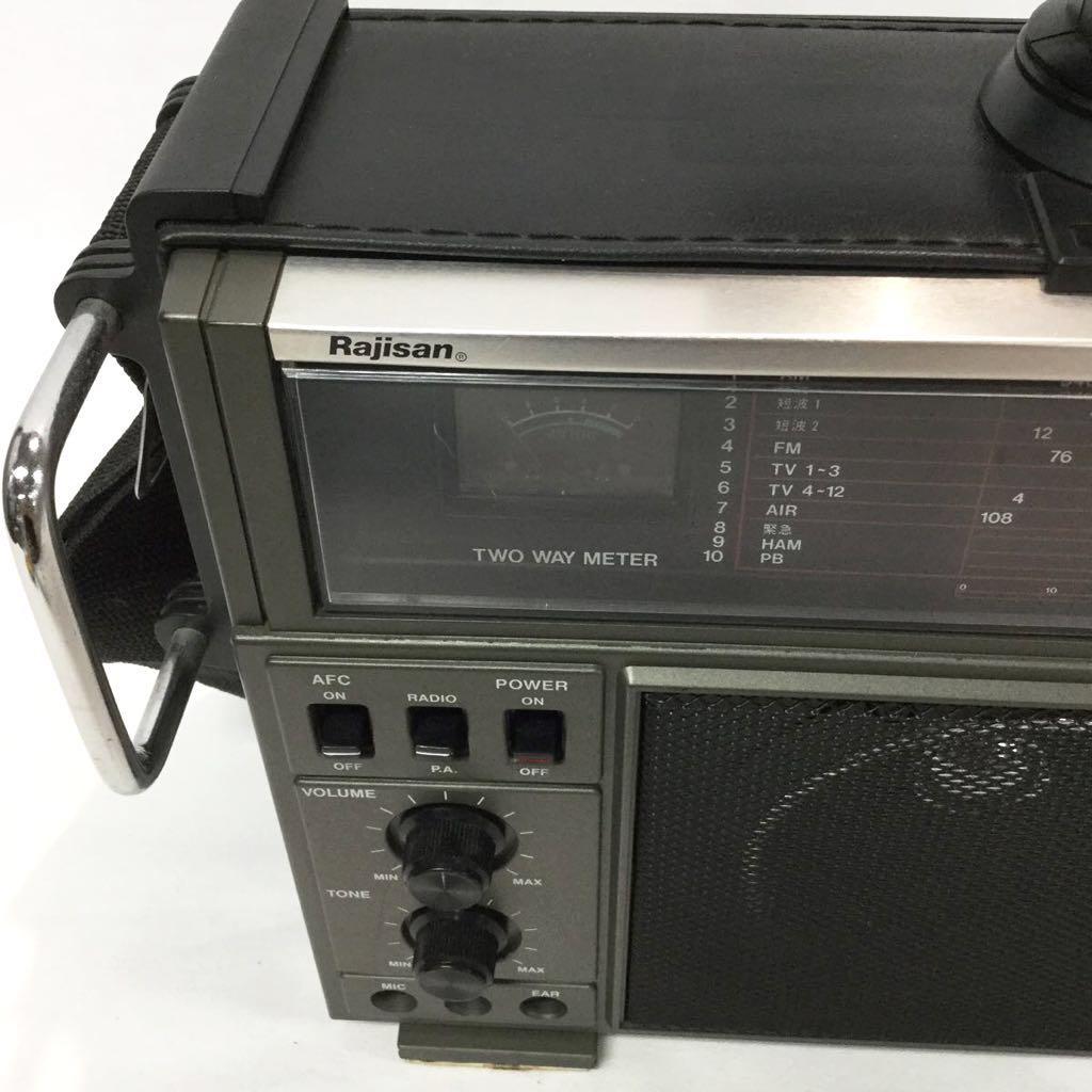 【ジャンク】AM/FM受信確認済み Rajisan ラジサン 10バンド ラジオ MK-59 マルチバンド AM FM 航空無線 短波 アンティークラジオ レトロ_画像4