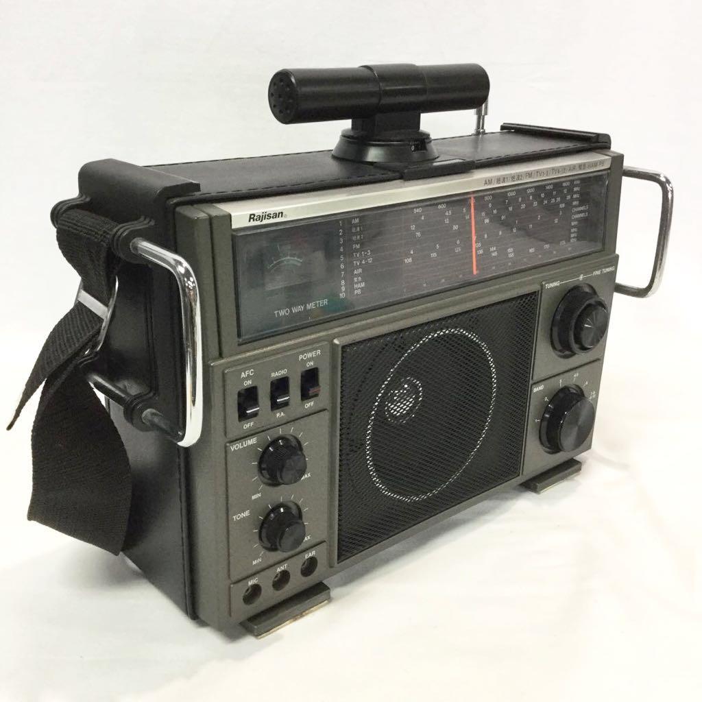 【ジャンク】AM/FM受信確認済み Rajisan ラジサン 10バンド ラジオ MK-59 マルチバンド AM FM 航空無線 短波 アンティークラジオ レトロ_画像2