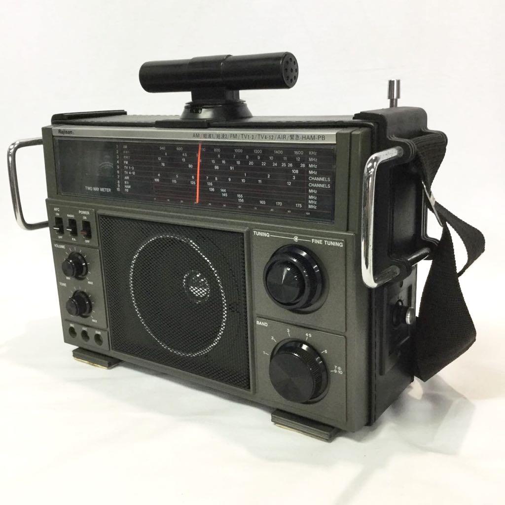【ジャンク】AM/FM受信確認済み Rajisan ラジサン 10バンド ラジオ MK-59 マルチバンド AM FM 航空無線 短波 アンティークラジオ レトロ