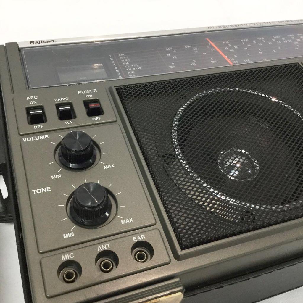【ジャンク】AM/FM受信確認済み Rajisan ラジサン 10バンド ラジオ MK-59 マルチバンド AM FM 航空無線 短波 アンティークラジオ レトロ_画像6