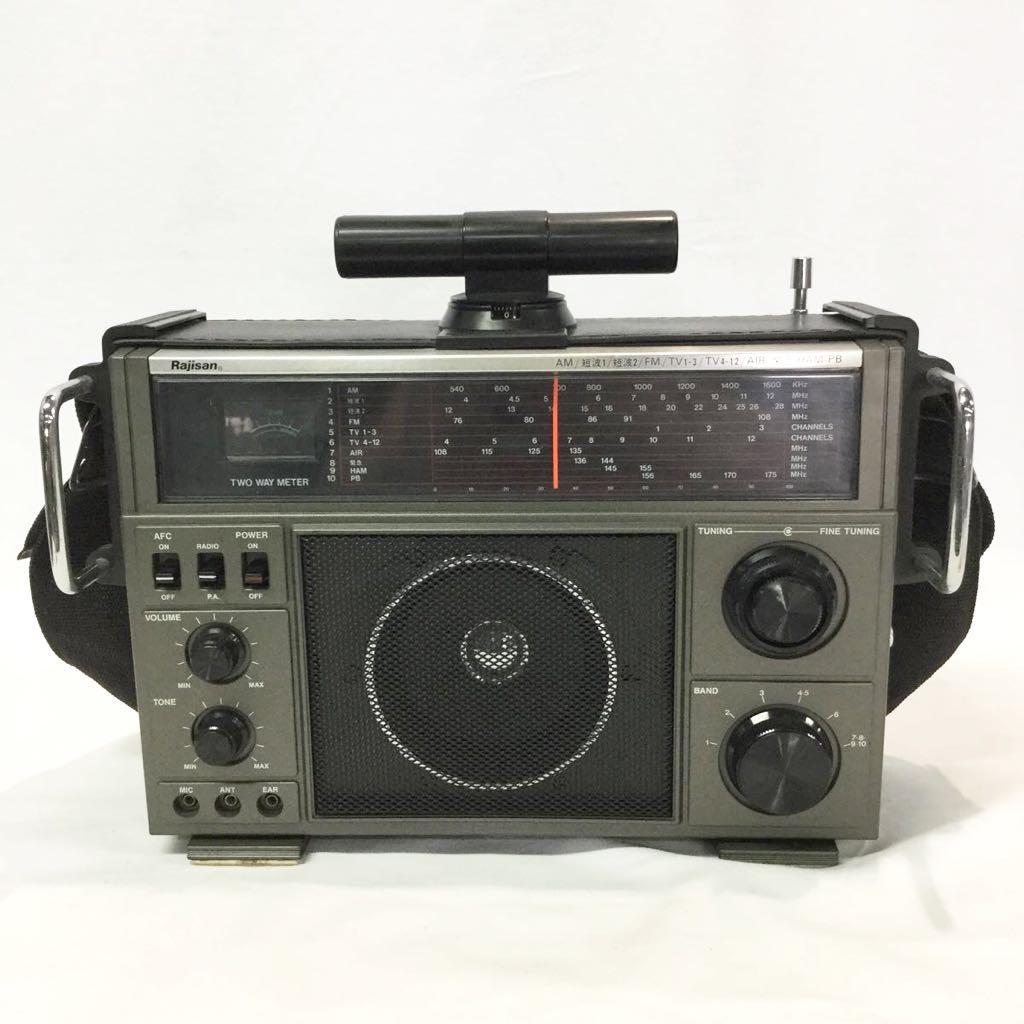【ジャンク】AM/FM受信確認済み Rajisan ラジサン 10バンド ラジオ MK-59 マルチバンド AM FM 航空無線 短波 アンティークラジオ レトロ_画像3