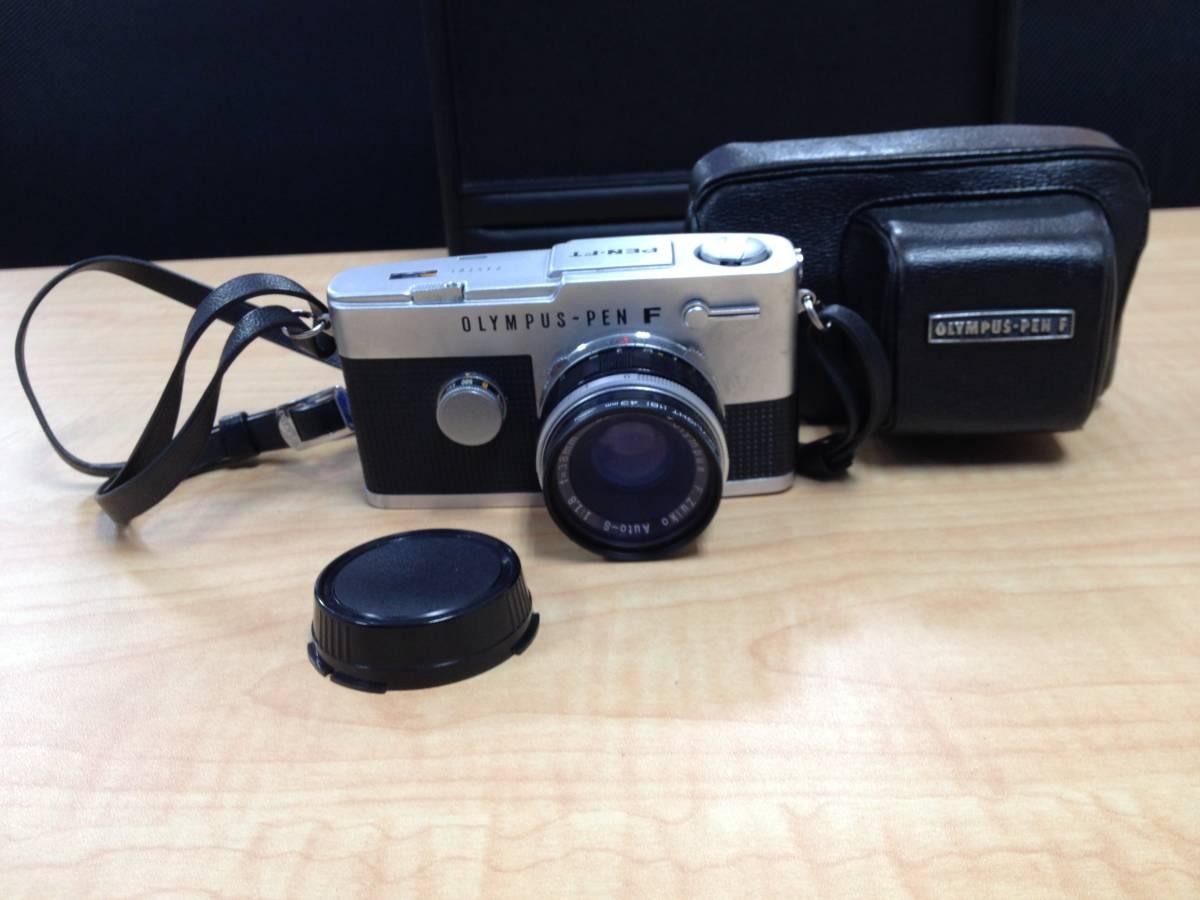23150 OLYMPUS/オリンパス PEN F + F.zuiko Auto-S 1:1.8 F=38㎜ レンズ 詳細は写真と説明文をご覧ください。