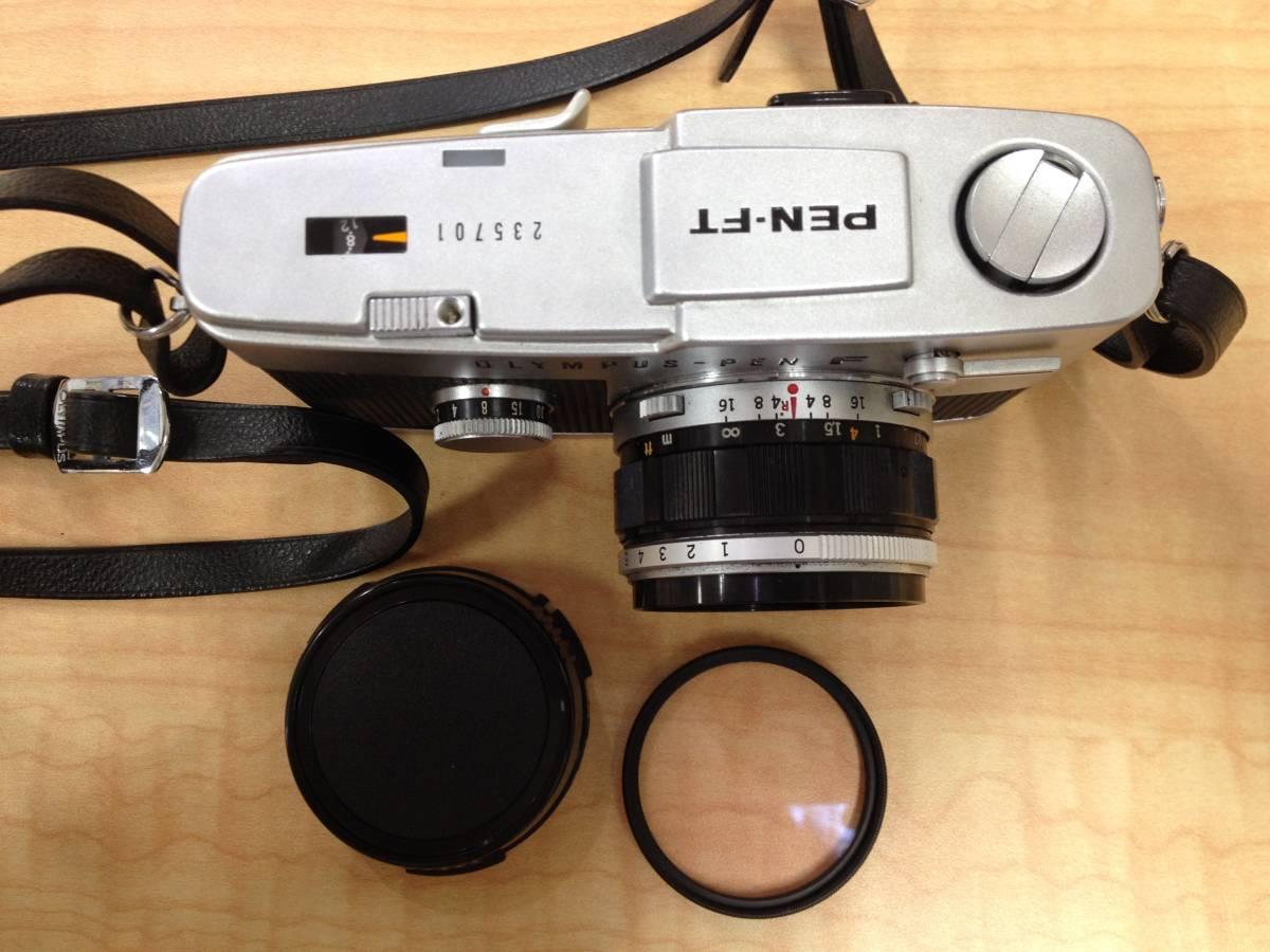 23150 OLYMPUS/オリンパス PEN F + F.zuiko Auto-S 1:1.8 F=38㎜ レンズ 詳細は写真と説明文をご覧ください。_画像3