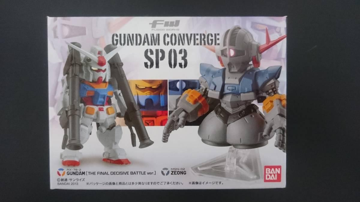 ガンダムコンバージ CONVERGE SP03_画像4