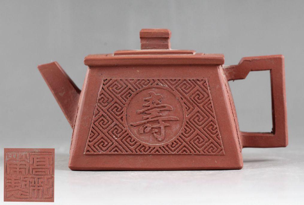 中国宜興 紫砂刻福壽紋 四方茶壺 急須 煎茶道具_画像1