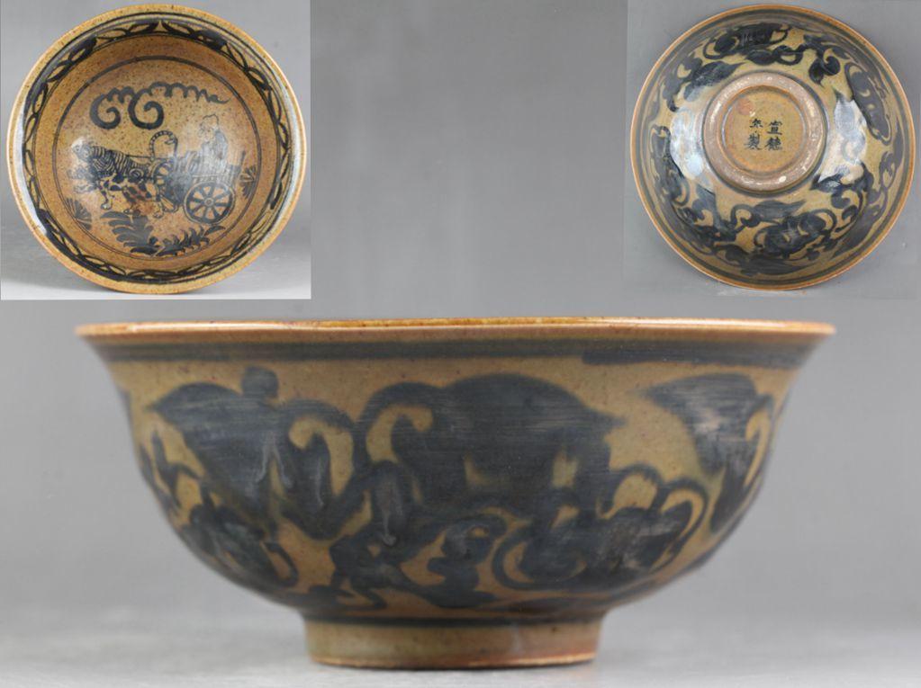 明 宣徳年制 青花鬼谷子下山紋 煎茶碗!直径17.5 cm、高さ7.5 cm _画像1