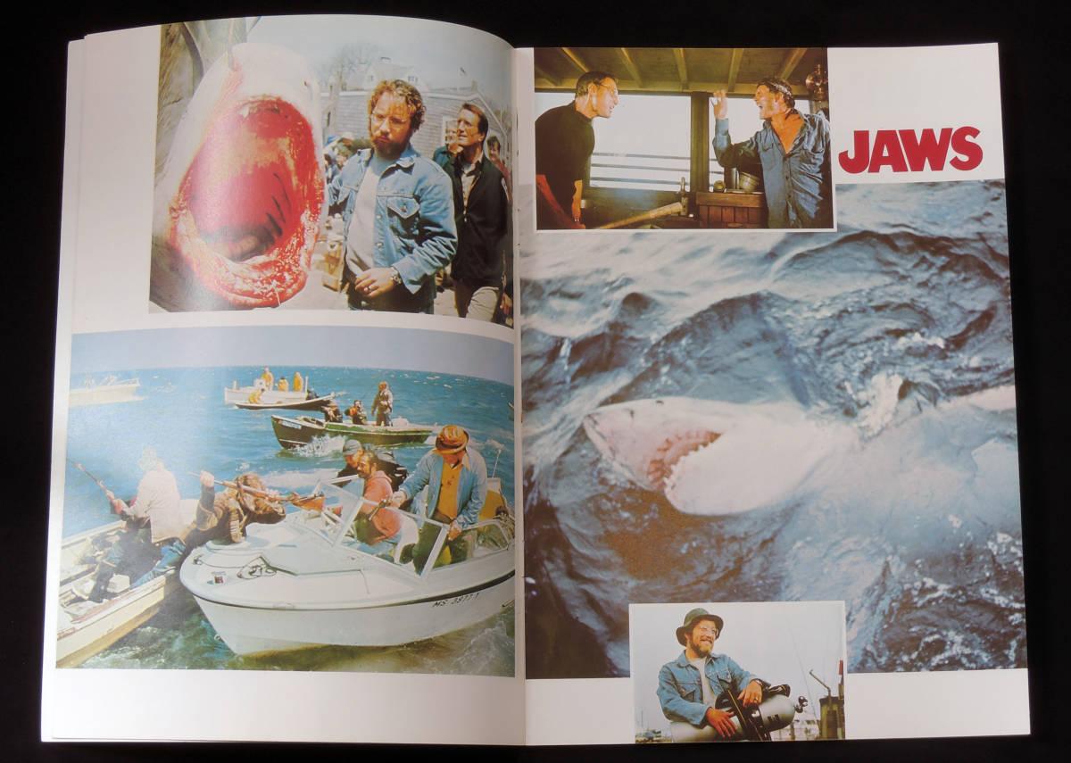 映画パンフレット:ジョーズJaws/1975年(昭和50年)12月6日日本公開/アメリカ映画_画像5