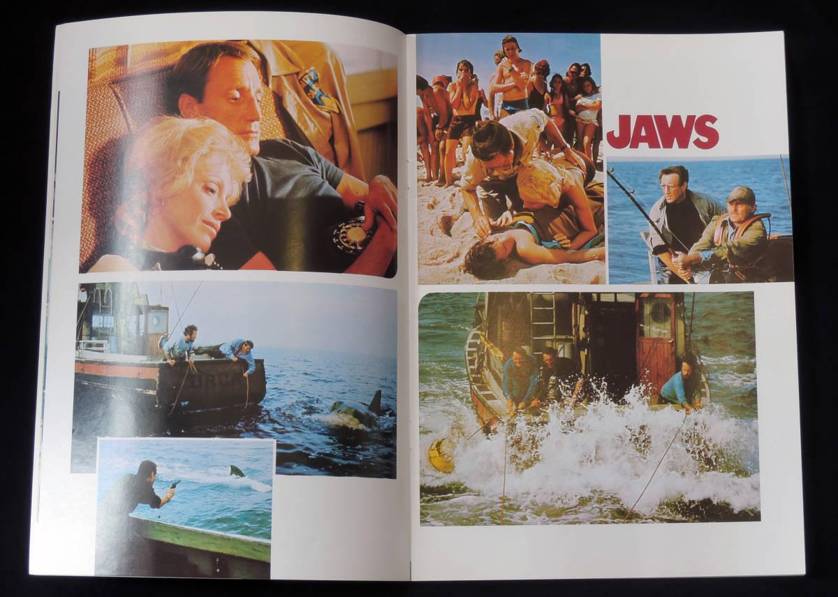 映画パンフレット:ジョーズJaws/1975年(昭和50年)12月6日日本公開/アメリカ映画_画像6