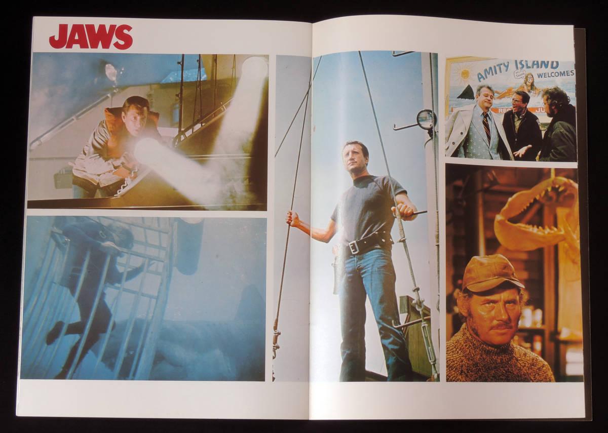 映画パンフレット:ジョーズJaws/1975年(昭和50年)12月6日日本公開/アメリカ映画_画像7