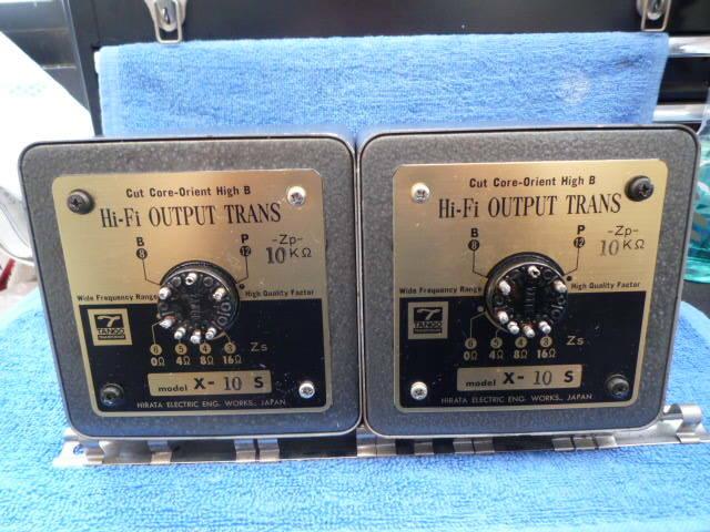 TANGO/Hi-Fi OUT PUT TRANS X-10S 2個 ジャンク品!