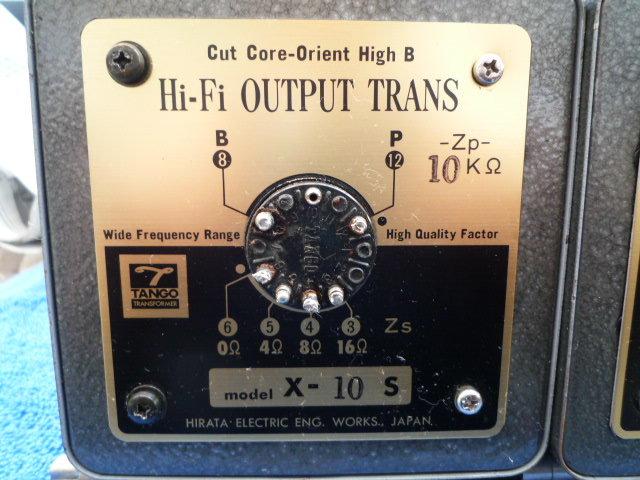 TANGO/Hi-Fi OUT PUT TRANS X-10S 2個 ジャンク品!_画像2