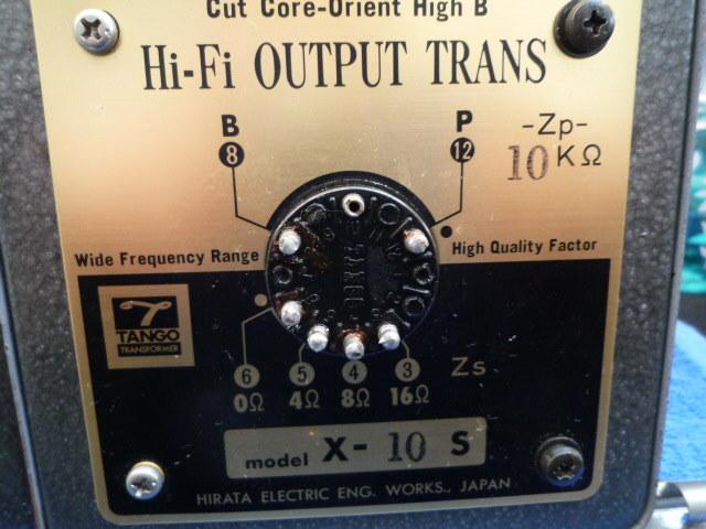 TANGO/Hi-Fi OUT PUT TRANS X-10S 2個 ジャンク品!_画像3