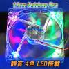 RAINBOW LED 12cm Rainbow fan 4 color LED FAN dress up [B0012]