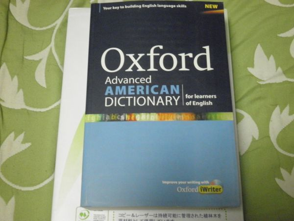 Oxford Advanced American Dictionary: For Learners of English VER