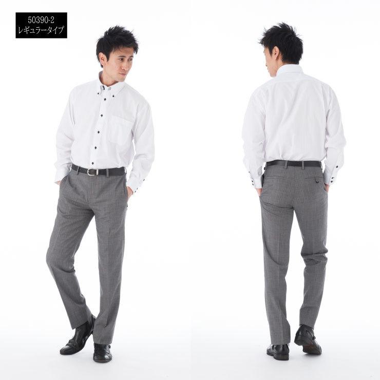 形態安定 長袖 ワイシャツ Mサイズ ホワイト▼50390-2-M 新品 ボタンダウン レギュラータイプ オルタネイトストライプ メンズ 紳士 39-82_画像2
