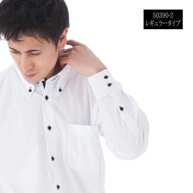 形態安定 長袖 ワイシャツ Mサイズ ホワイト▼50390-2-M 新品 ボタンダウン レギュラータイプ オルタネイトストライプ メンズ 紳士 39-82_画像6
