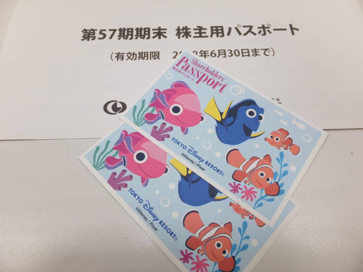 25170-180 ペア 二枚 ディズニー ランド&シー 株主優待 チケット 入場券