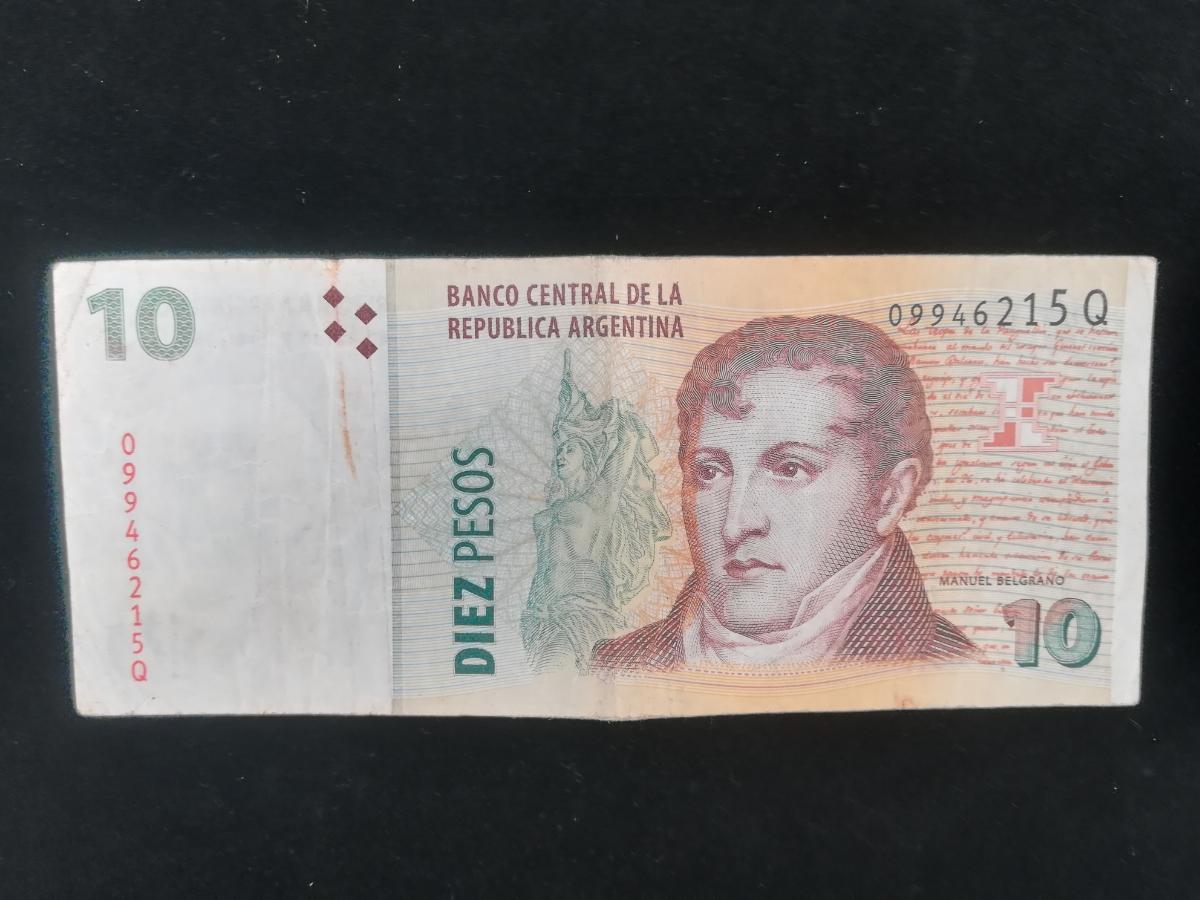 アルゼンチン 紙幣 管理561