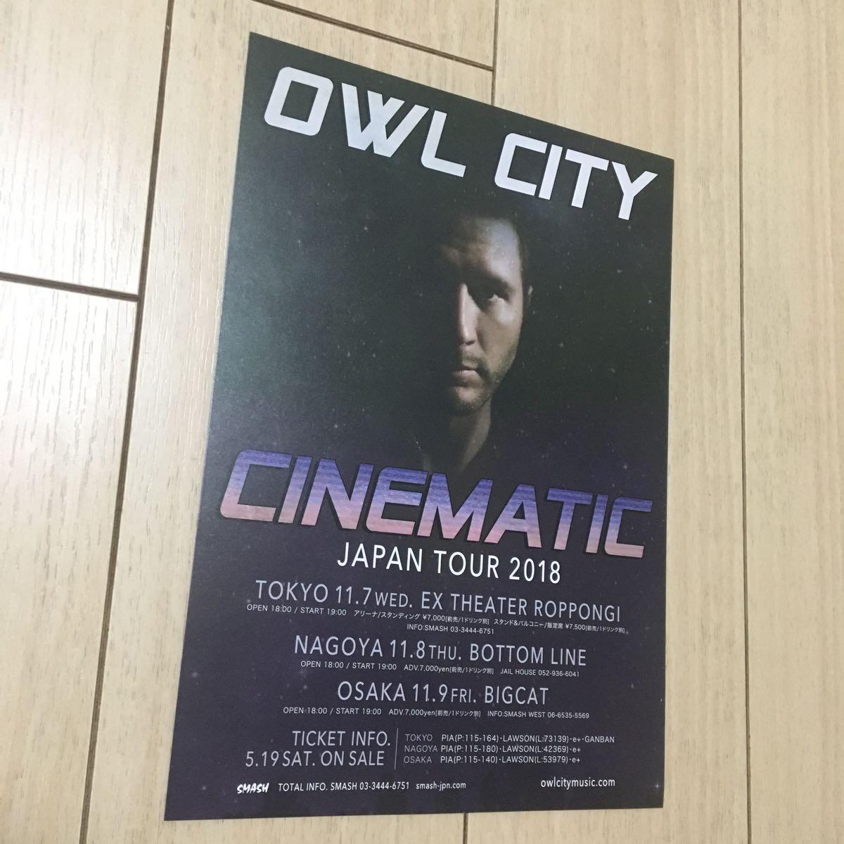 auru* City owl city  day Live notification leaflet 2018