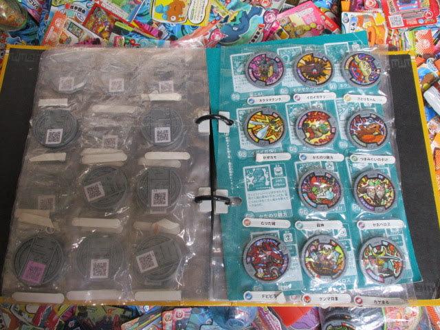 ◆妖怪ウォッチ カード 約5㎏以上◆妖怪メダル ファイル8冊付き バトル トレカ キラあり まとめ 大量 セット♪r-15_画像3
