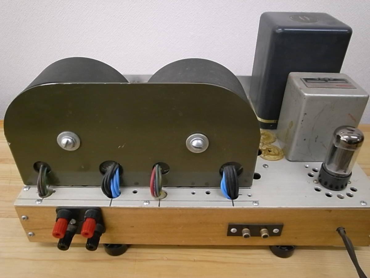【ジャンク】 自作真空管アンプ PLITRON出力トランス付き 部品取りにどうぞ KT-88で動作確認済_画像6