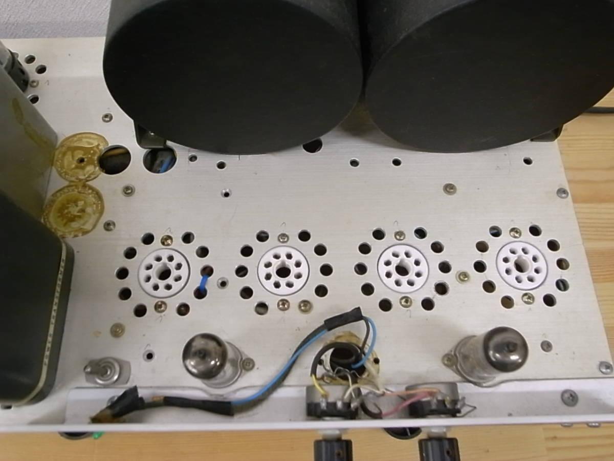 【ジャンク】 自作真空管アンプ PLITRON出力トランス付き 部品取りにどうぞ KT-88で動作確認済_画像4