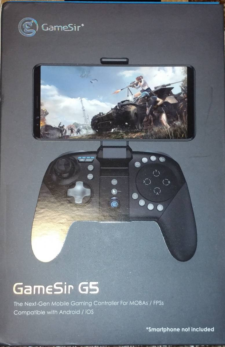 Gamesir G5 New Goods Unopened Line Moving Pubg Moba And So On Ios - gamesir g5 new goods unopened line moving pubg moba and so on ios android controller at hand stock equipped immediately shipping