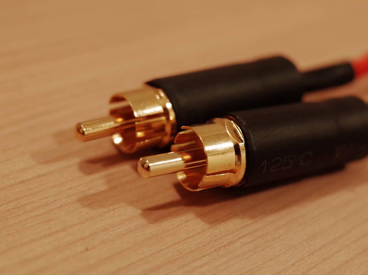 ★ 即決 BELDEN 8428 RCA-ステレオミニプラグ3.5mm 変換ケーブル 1m Yケーブル 金メッキ NYS352AG NYS231BG-LL★_画像6
