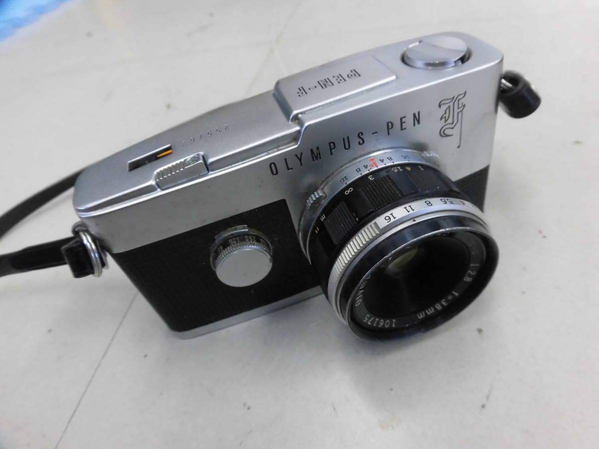 OLYMPUS/オリンパス PEN-F (255762) カメラ D.Zuiko Auto-S 1:2.8 f=38mm (106175) 付属品あり ジャンク_画像2