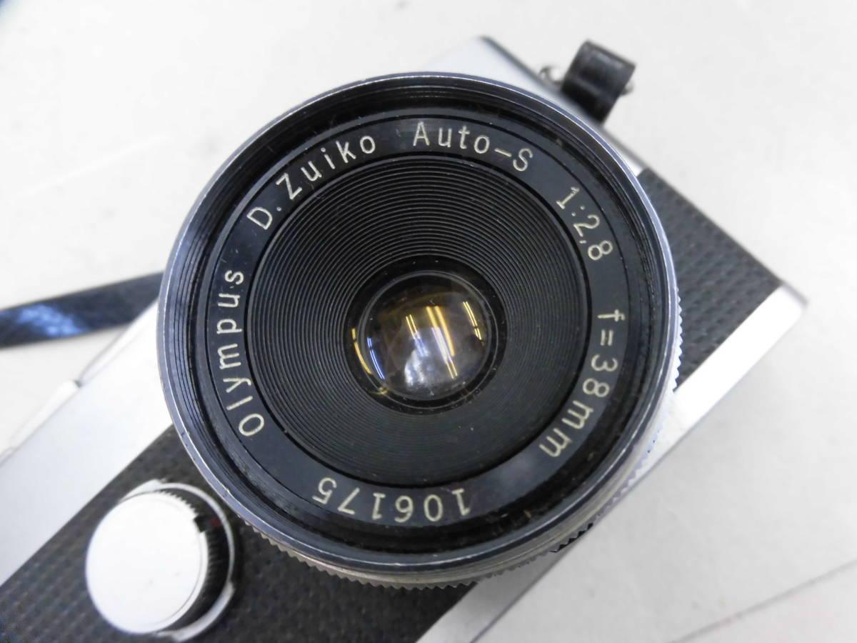 OLYMPUS/オリンパス PEN-F (255762) カメラ D.Zuiko Auto-S 1:2.8 f=38mm (106175) 付属品あり ジャンク_画像3