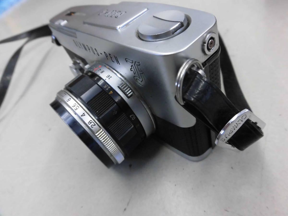 OLYMPUS/オリンパス PEN-F (255762) カメラ D.Zuiko Auto-S 1:2.8 f=38mm (106175) 付属品あり ジャンク_画像9