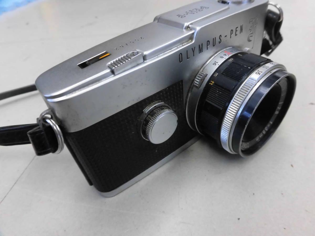 OLYMPUS/オリンパス PEN-F (255762) カメラ D.Zuiko Auto-S 1:2.8 f=38mm (106175) 付属品あり ジャンク_画像10