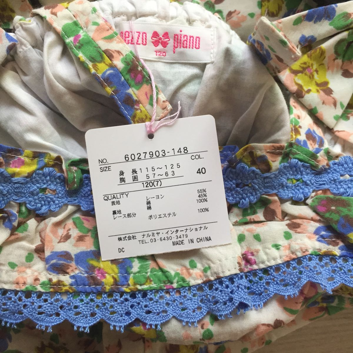 新品タグ 未使用 未着 mezzo pianoメゾピアノ 綿混 可愛い花柄フリルスカートワンピース サイズ120 オフホワイト、ピンク、青、黄_画像6