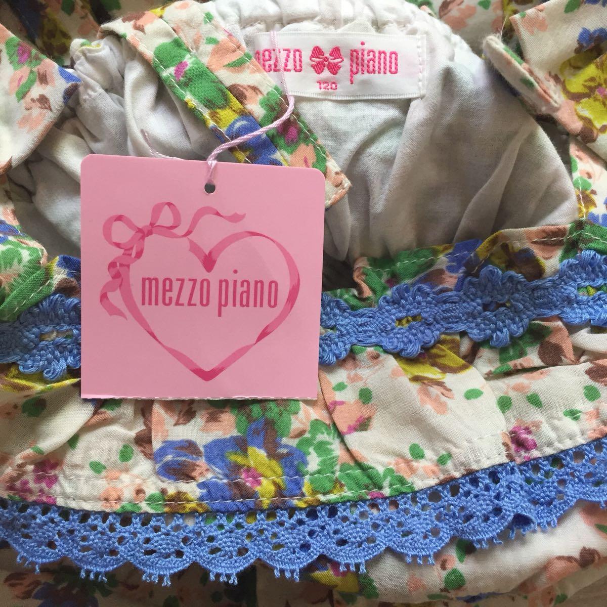 新品タグ 未使用 未着 mezzo pianoメゾピアノ 綿混 可愛い花柄フリルスカートワンピース サイズ120 オフホワイト、ピンク、青、黄_画像7