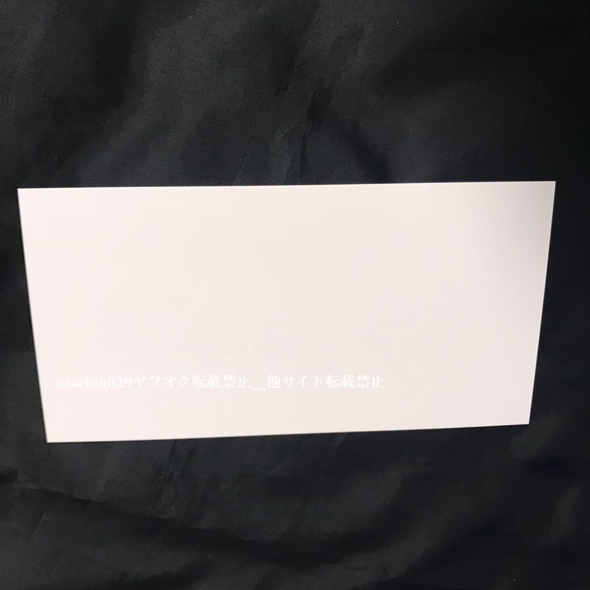 ◆ジヒョ JIHYO◆タワレコ限定 大判ポストカード TWICE WAKE ME UP /トレカ フライヤー ハイタッチ CD サイン 非売品_画像3