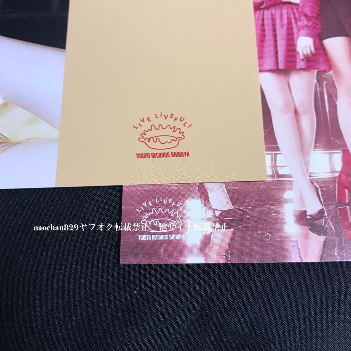 ◆ジョンヨンJEONGYEON◆タワレコ限定 大判ポストカード フライヤー 2枚SET コンプTWICE WAKE ME UP /トレカ ハイタッチ CD サイン 非売品_画像3